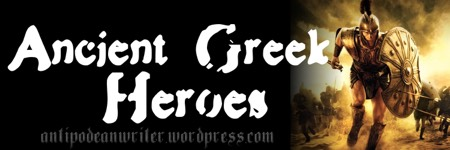 Ancient Greek Heroes Banner 1